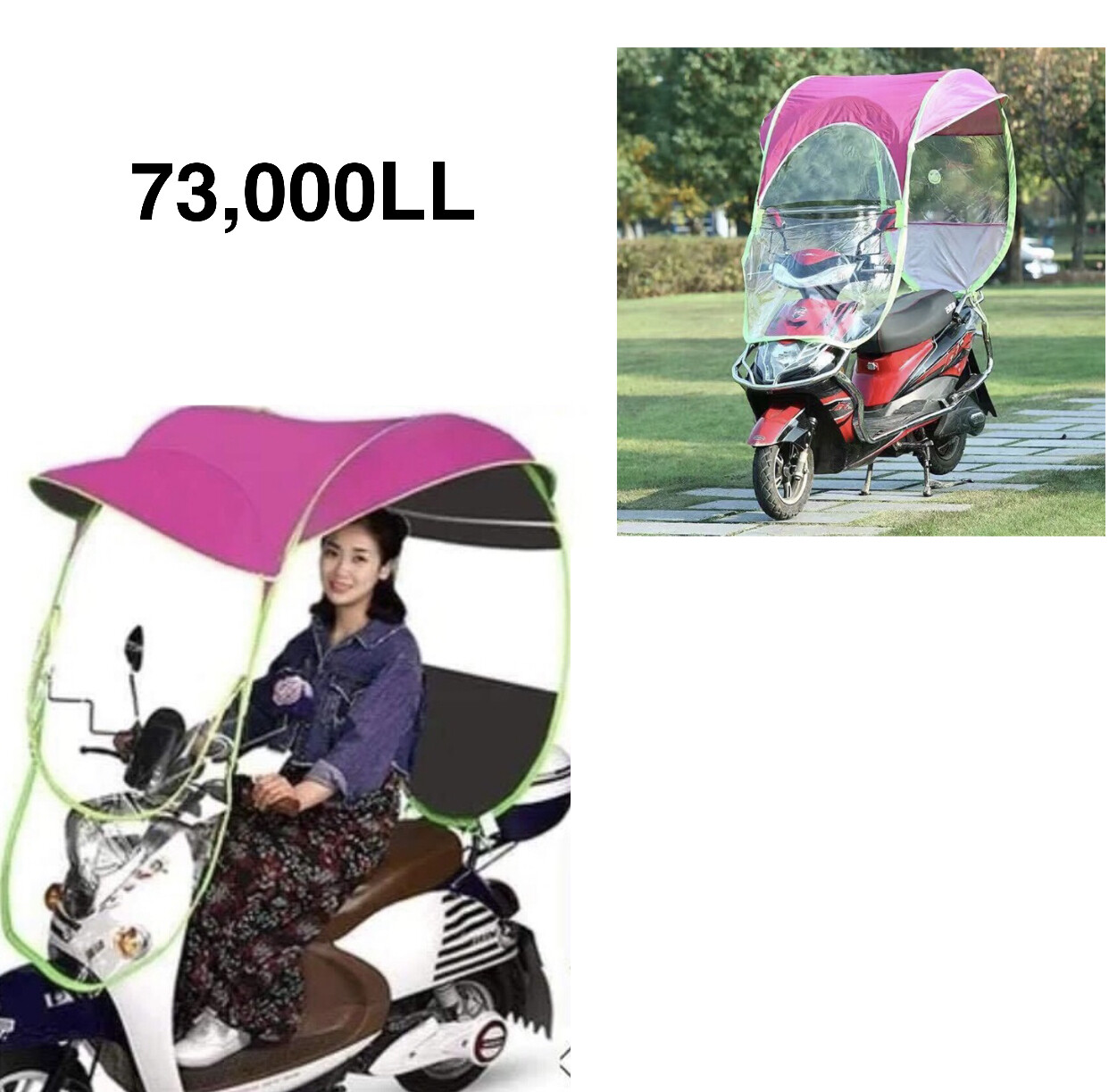 Motorcycle Canopy