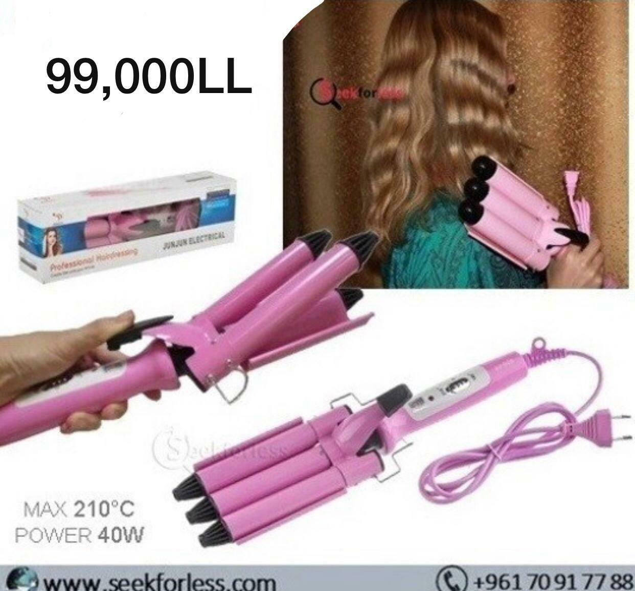 Electric Hair Wave Curler