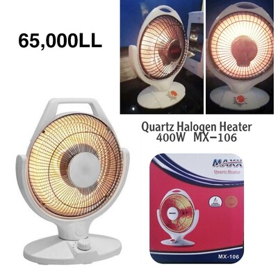 Halogen Heater (MX-106)