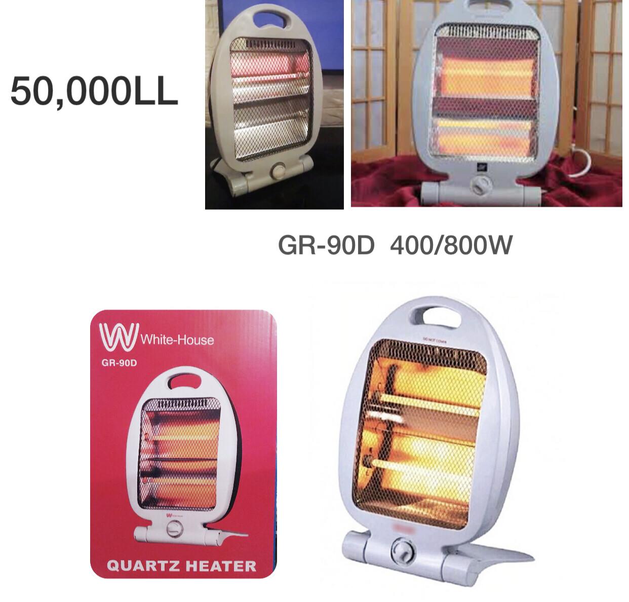 Electric Heater (GR-90D)