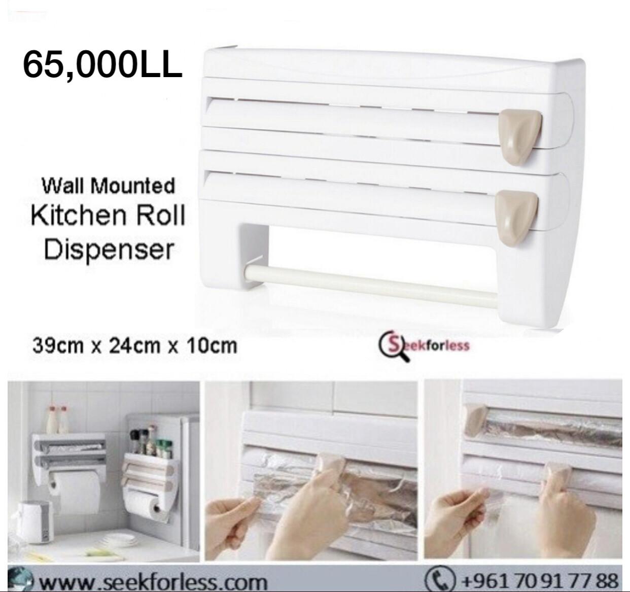 Kitchen Roll Dispenser