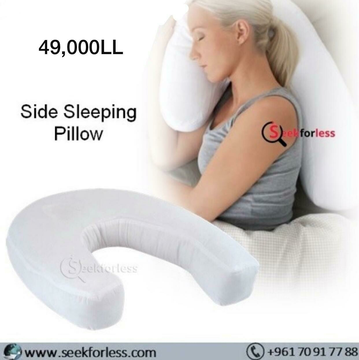 Side Pillow