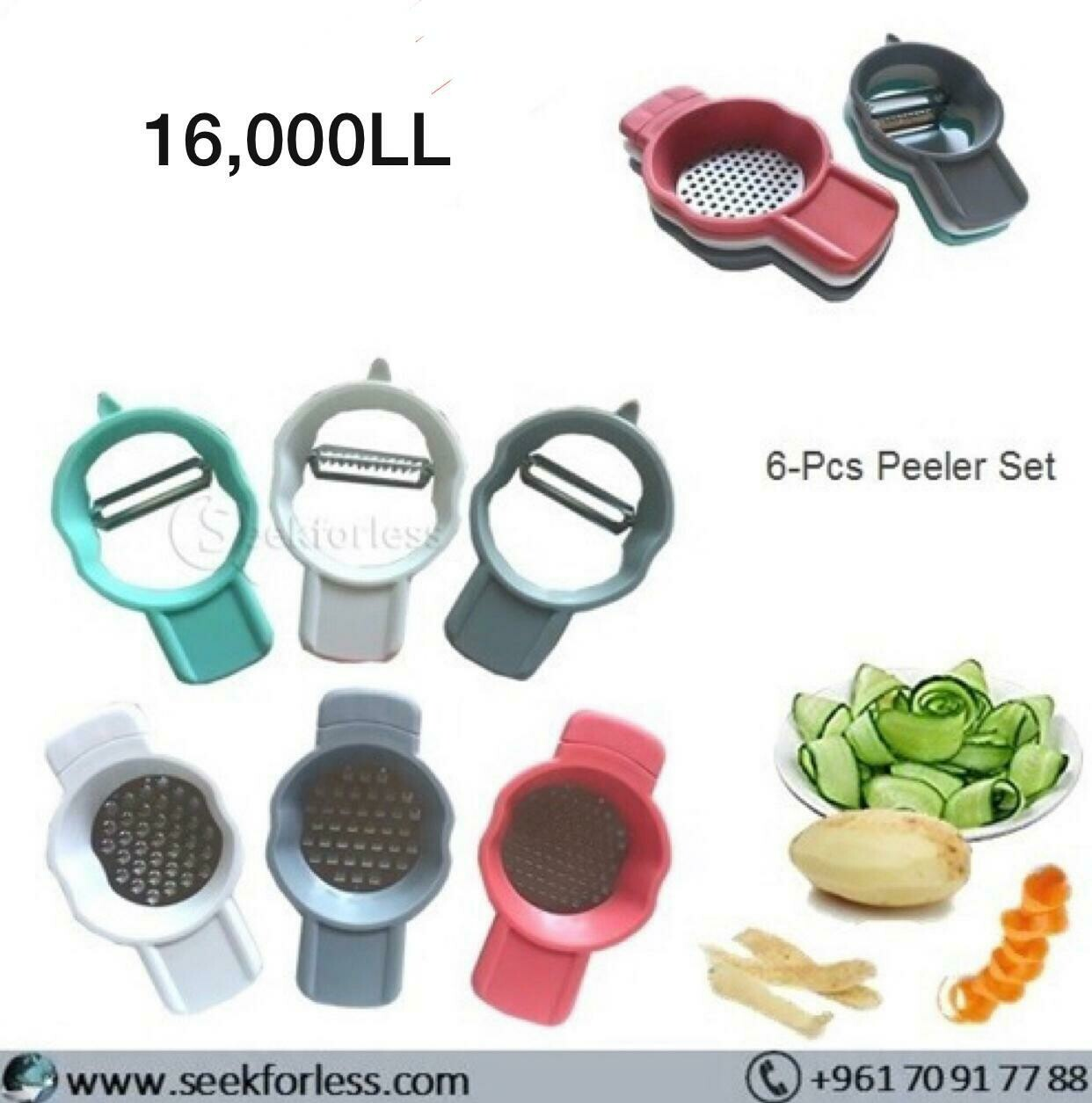 6-Pcs Peeler Set