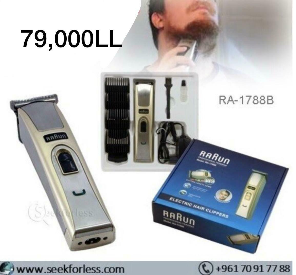 Shaving Machine (RA-1788B)