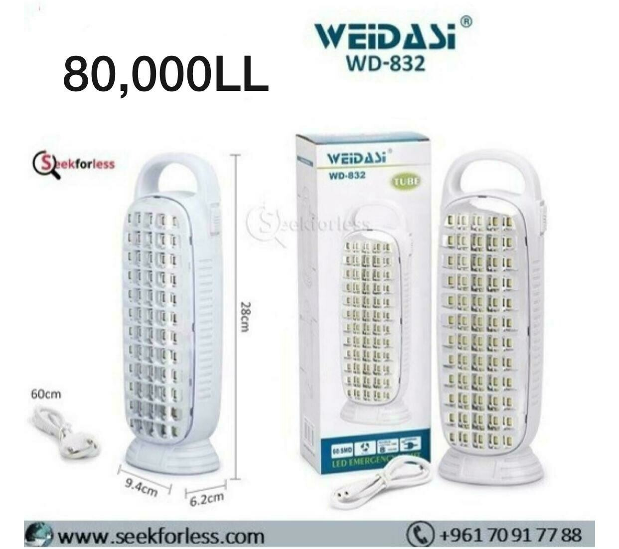 Rechargeable LED Light (WD-832)