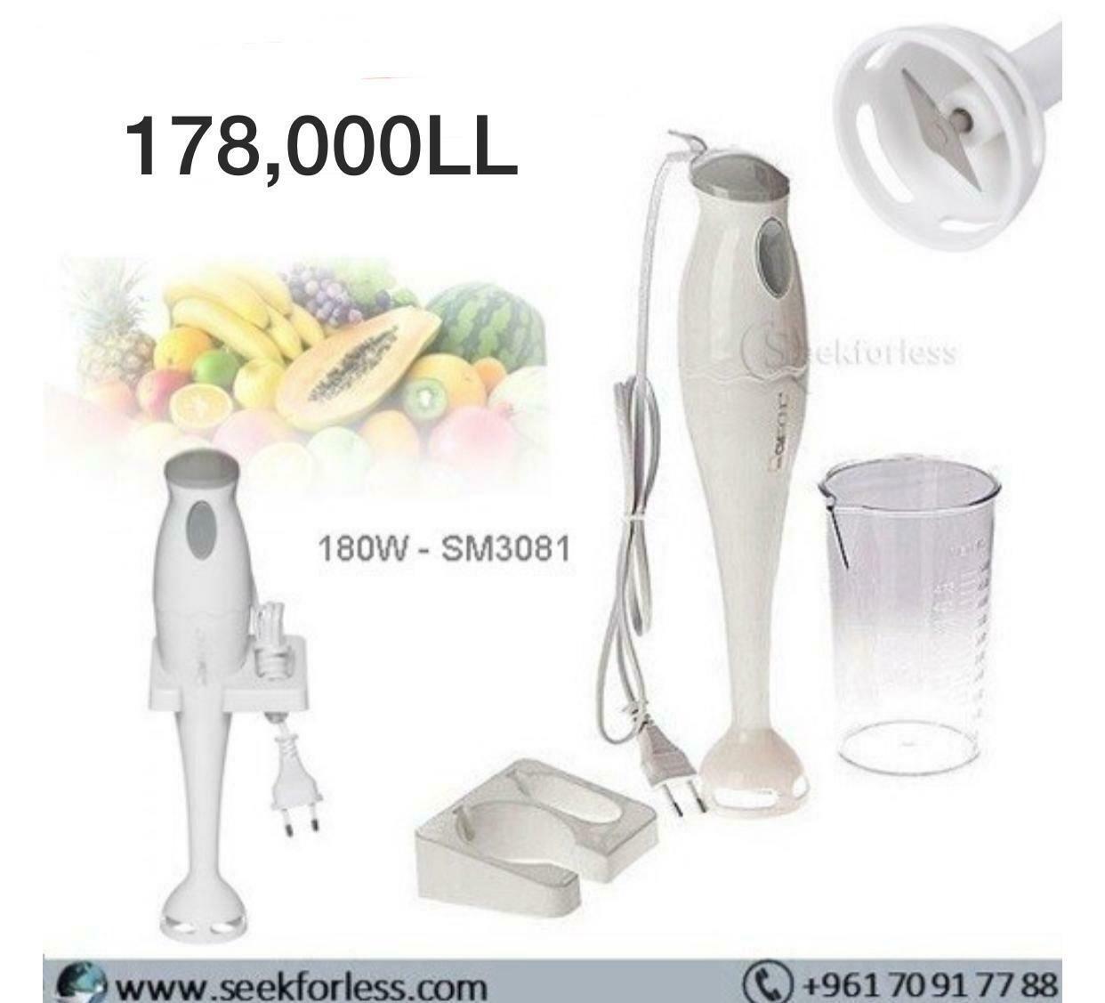 Hand Blender SM-3081