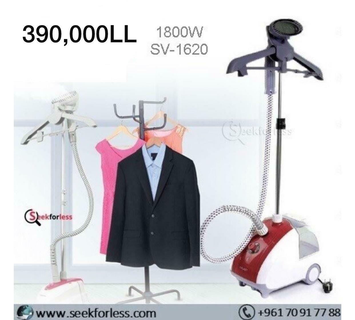 """""""SOVANA"""" Garment Steamer (SV-1620)"""