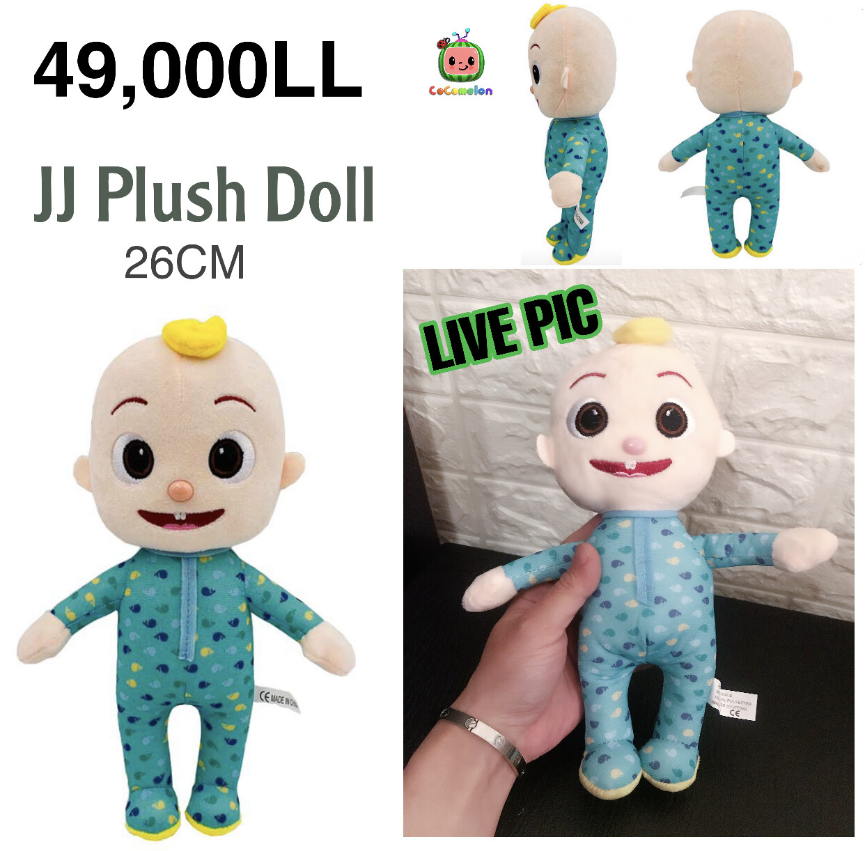 JJ Plush Doll