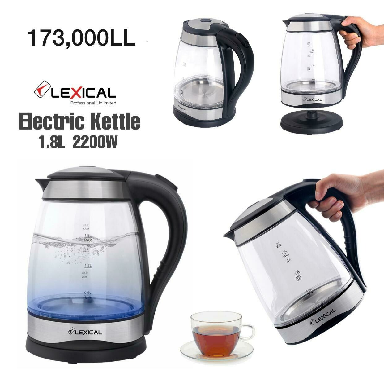 Lexical Glass Kettle (LEK-1406)