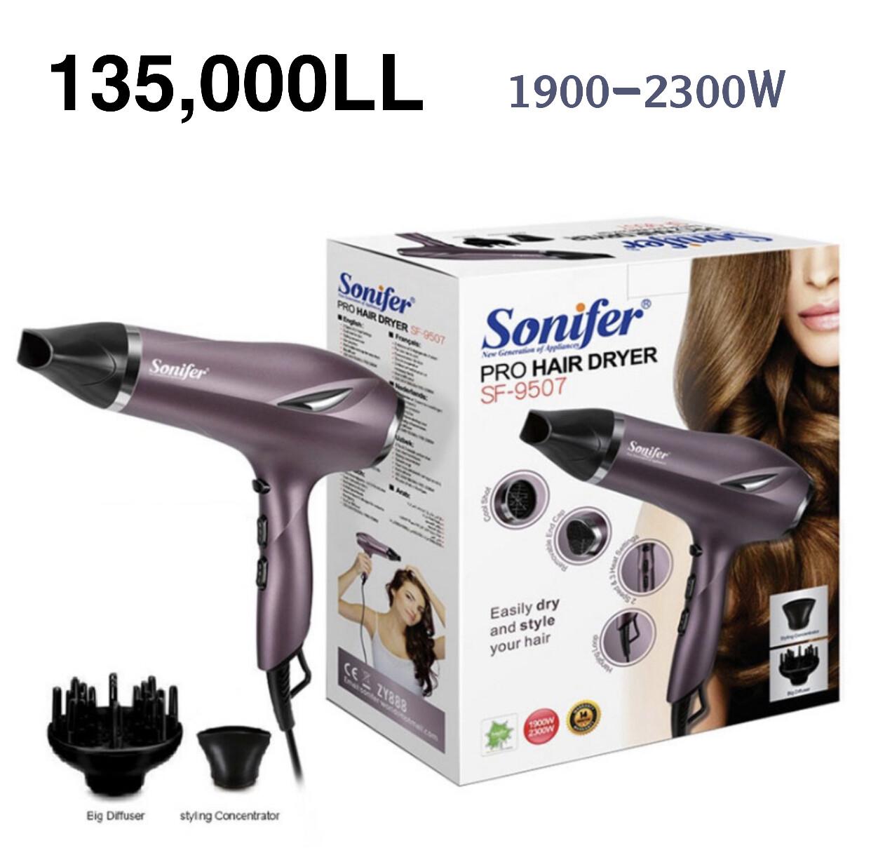 """SONIFER"" Hair Dryer SF-9507"