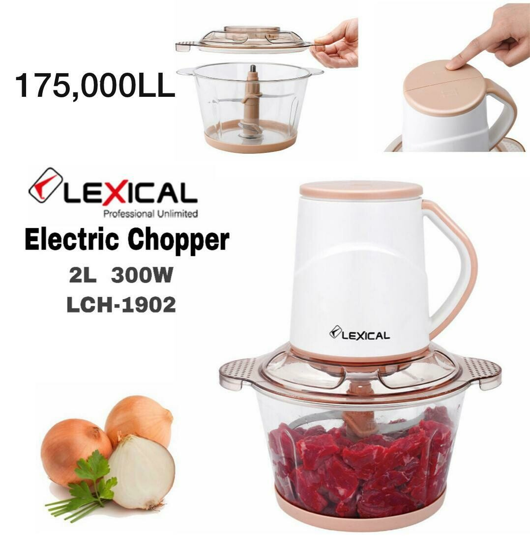 """LEXICAL"" Chopper (LCH-1902)"