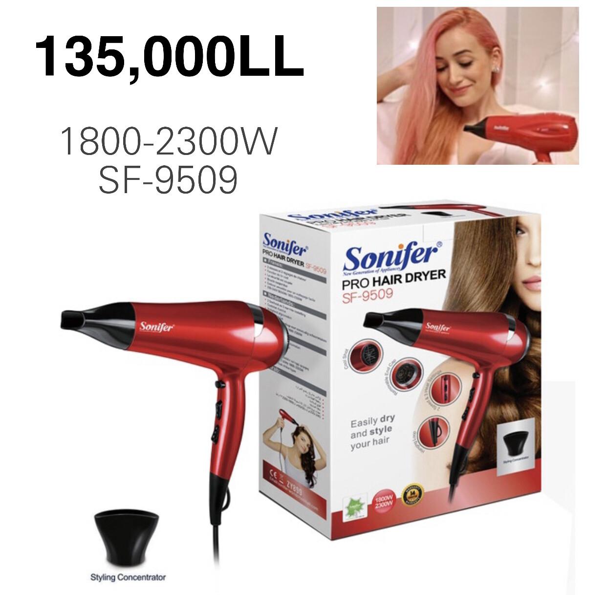 """SONIFER"" Hair Dryer (SF-9505)"