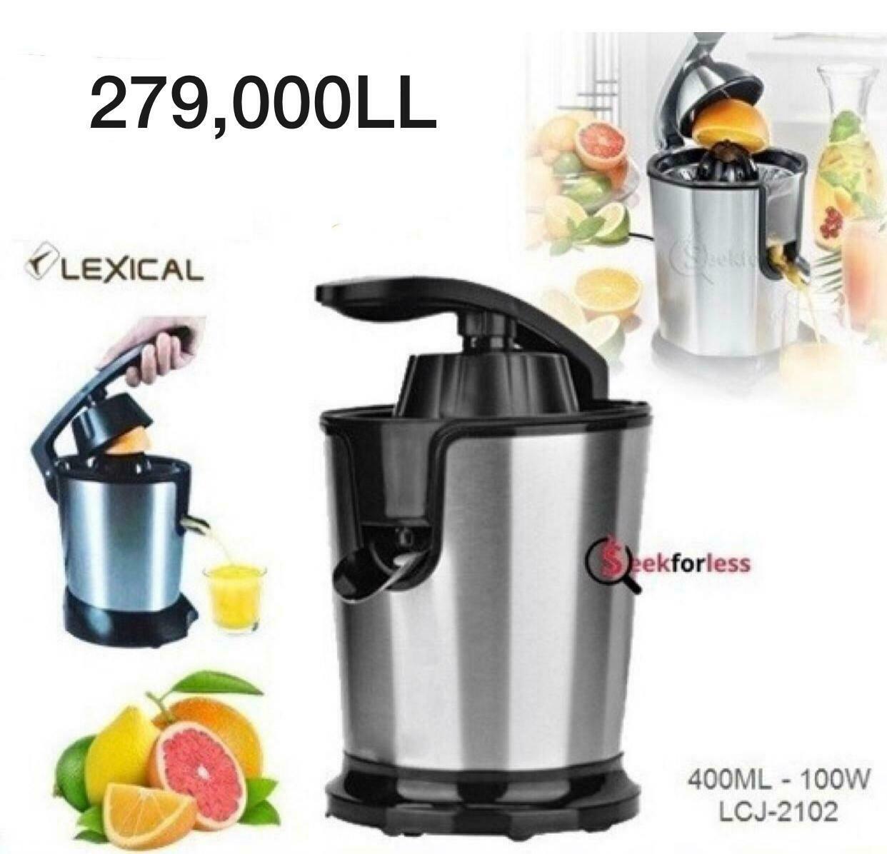 """""""LEXICAL"""" Citrus Juicer"""