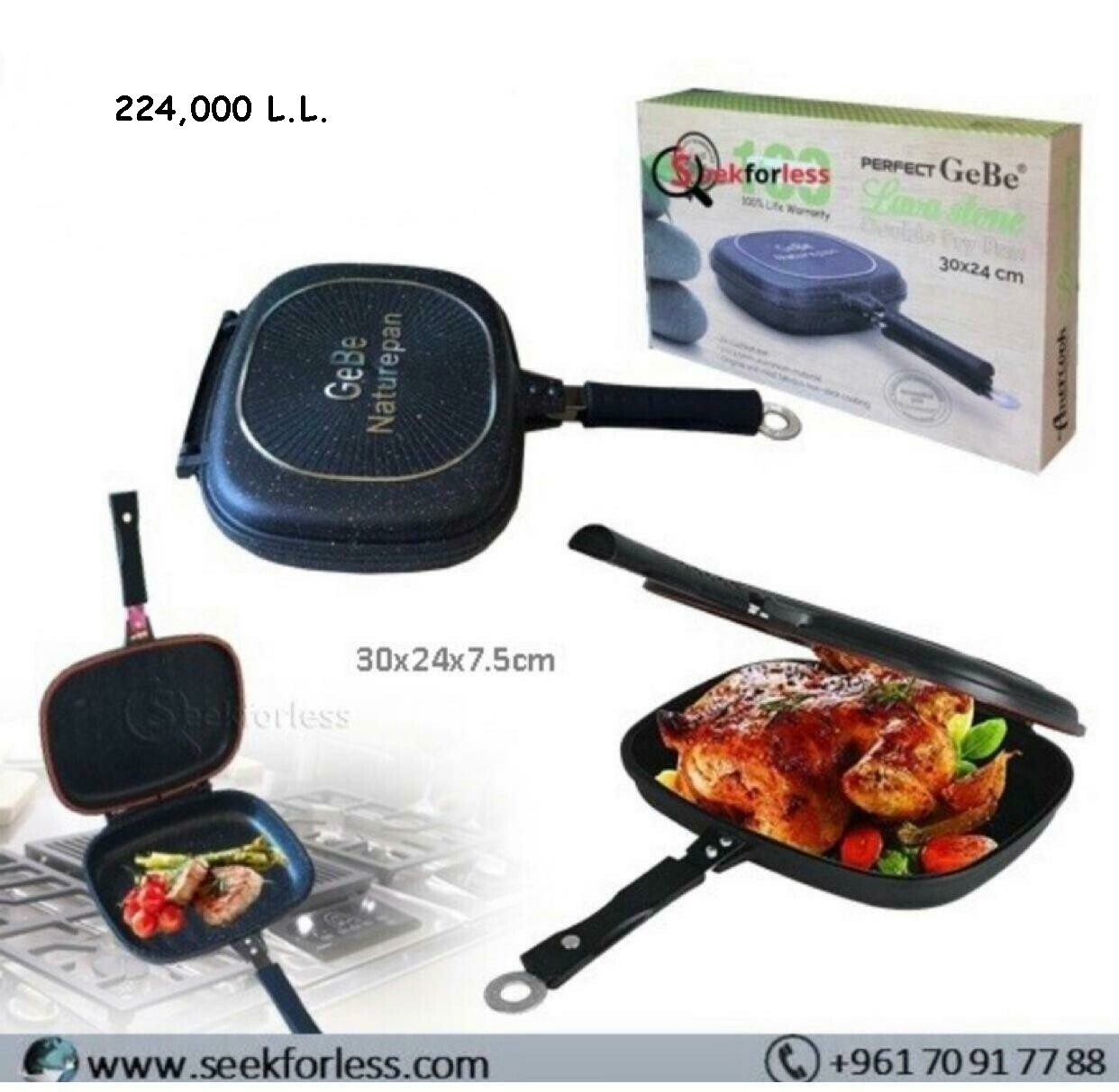 Double-Sided Fry Pan