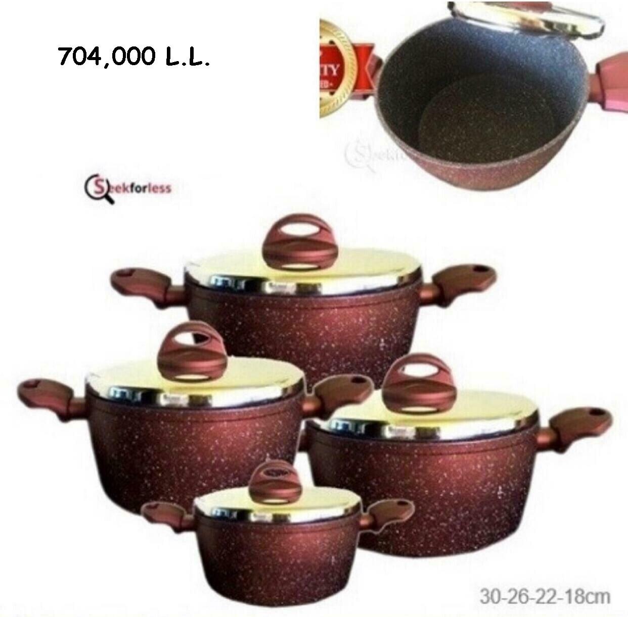 Cookware Set (Burgundy)