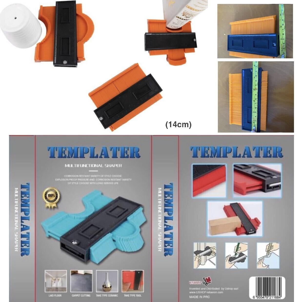 Templater Tool
