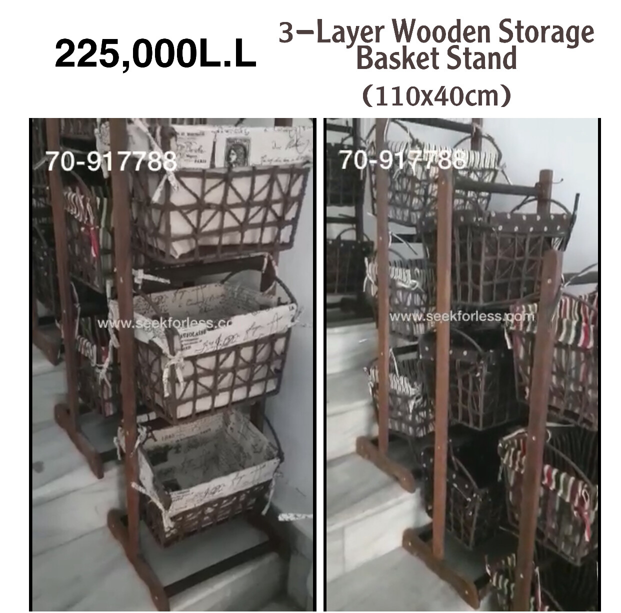 3-Layer Basket Stand