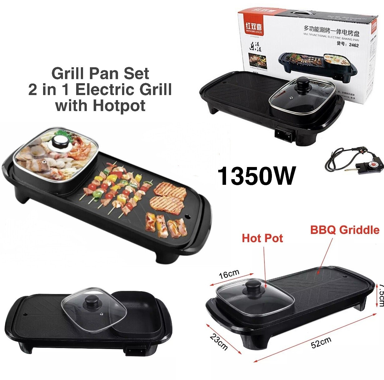 2 in 1 Electric Grill