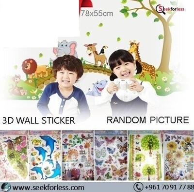 3D Wall Sticker For Children
