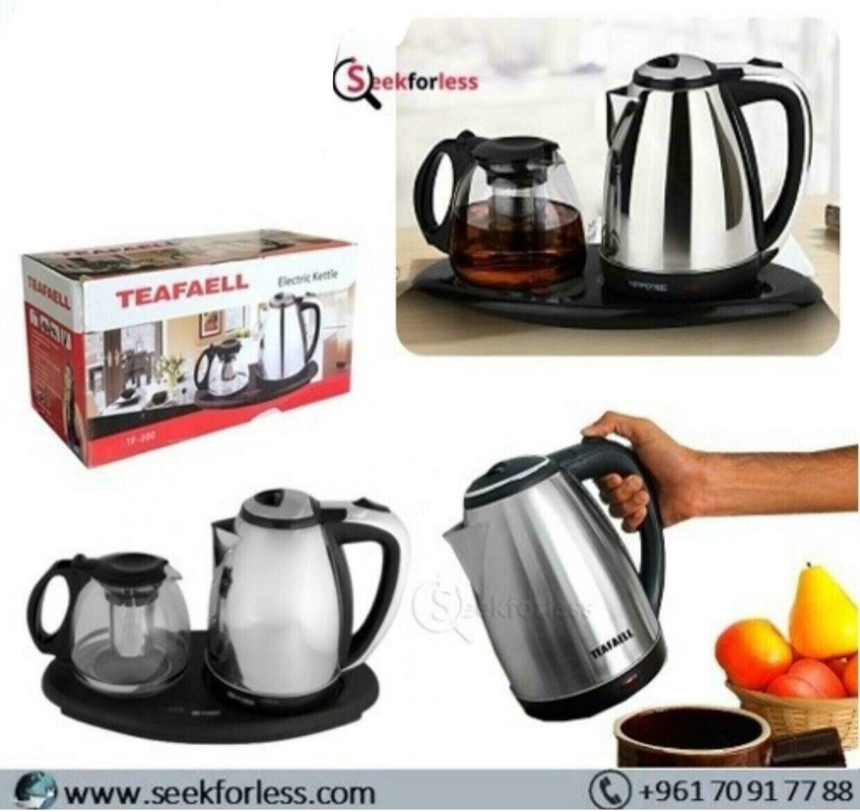 2 in 1 Tea Kettle Set