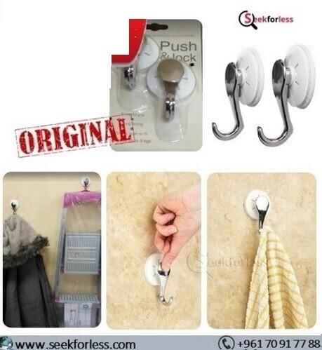 2-Pcs Push & Lock Hooks