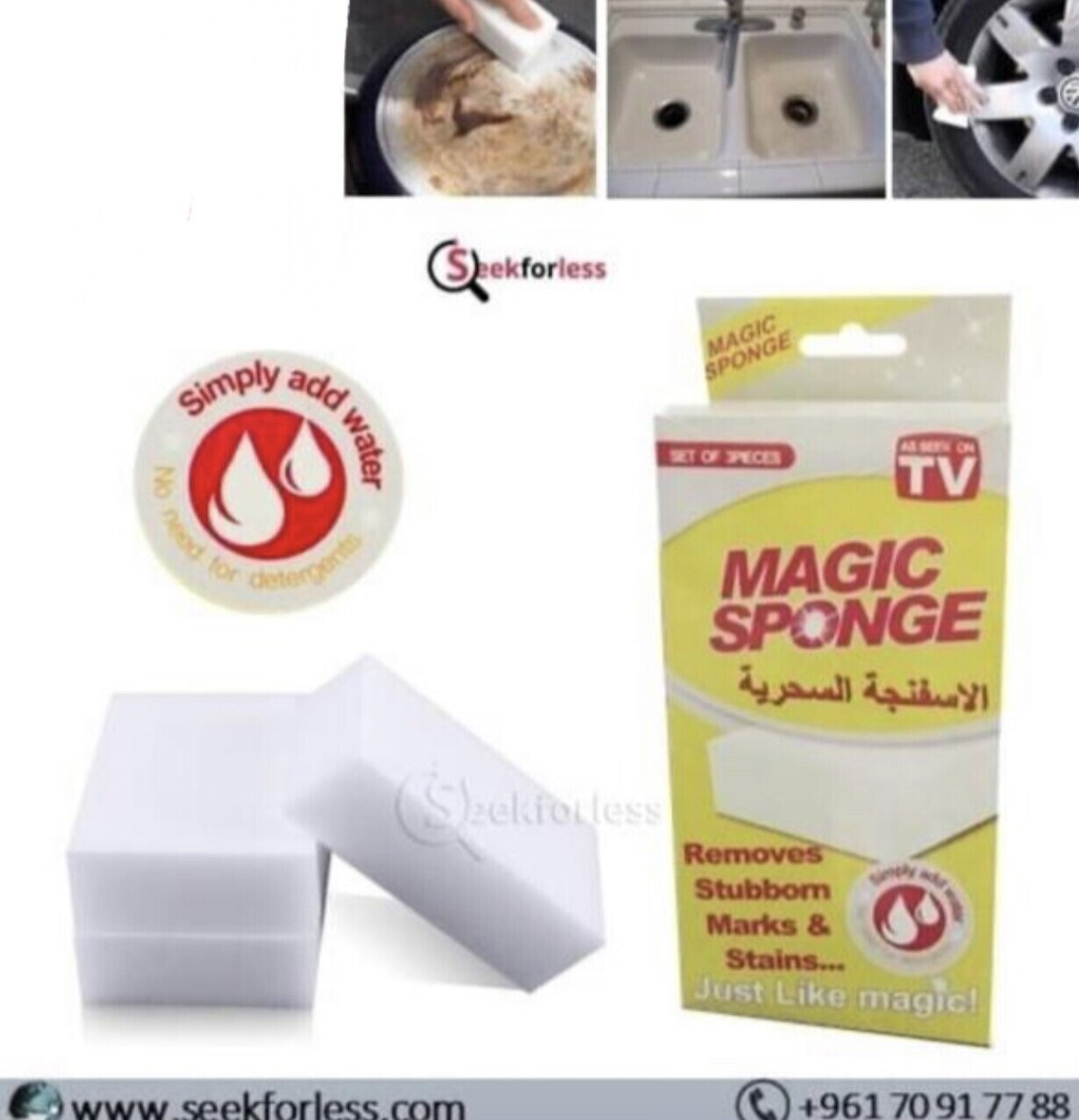 1-Box Magic Sponge