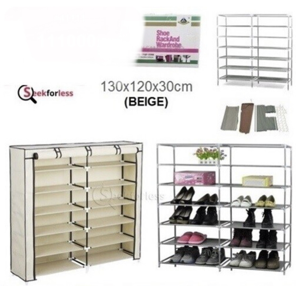 6-Tier Double Shoe Rack (BEIGE)