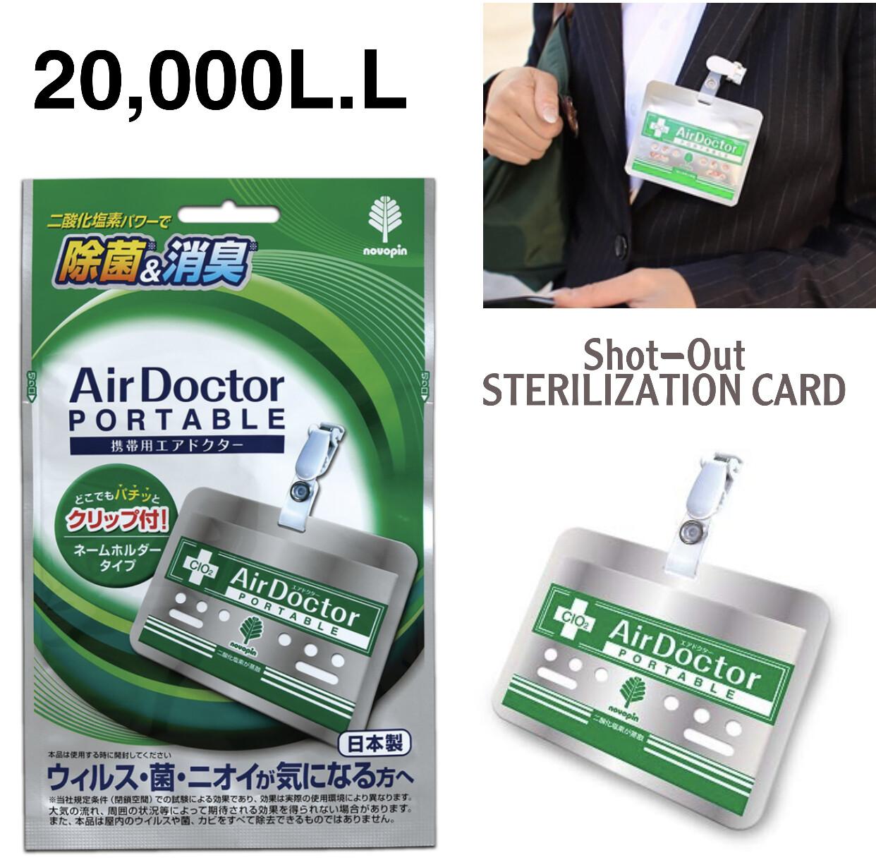 AirDoctor Sterilization Card