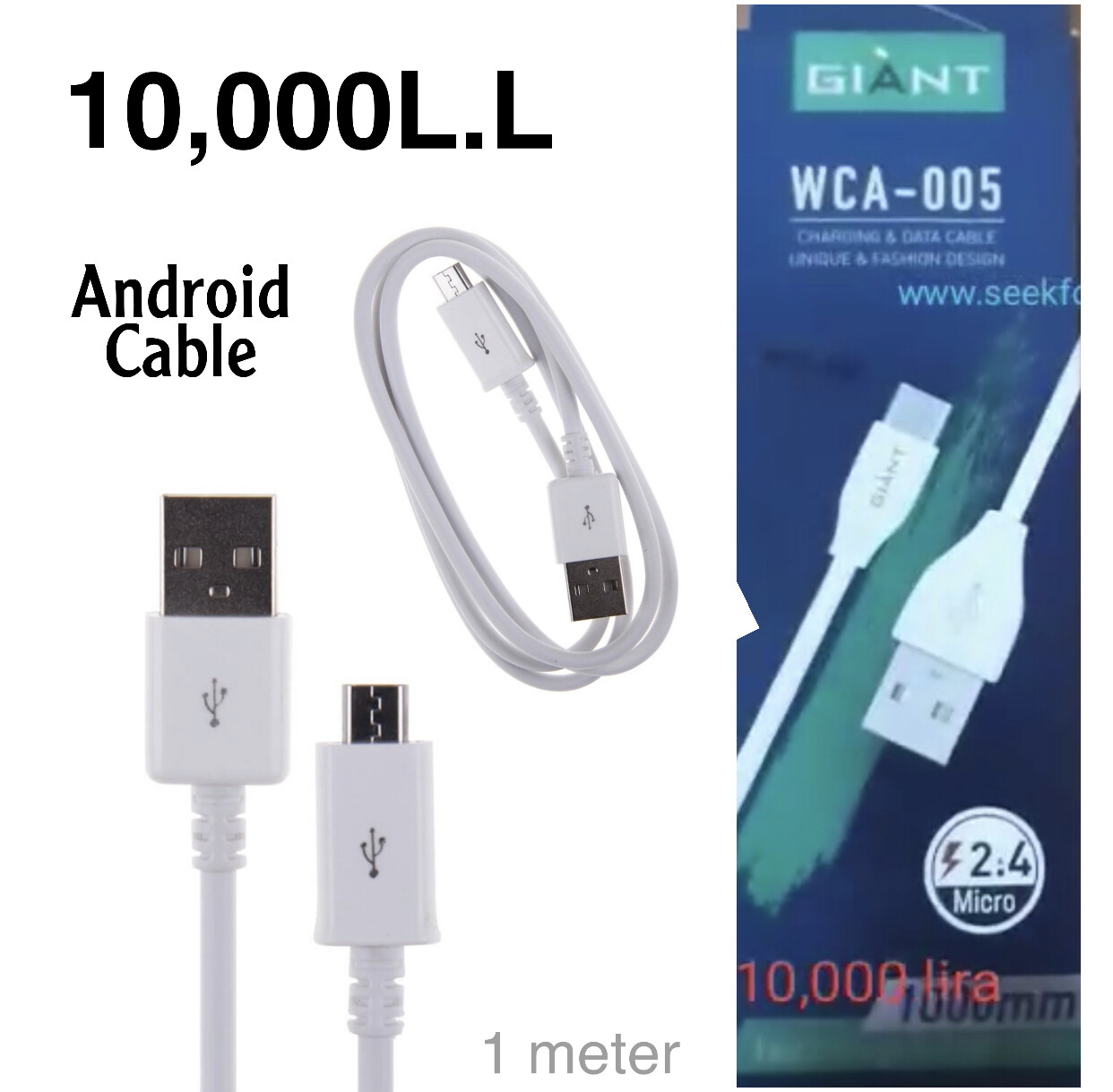 Android Cable
