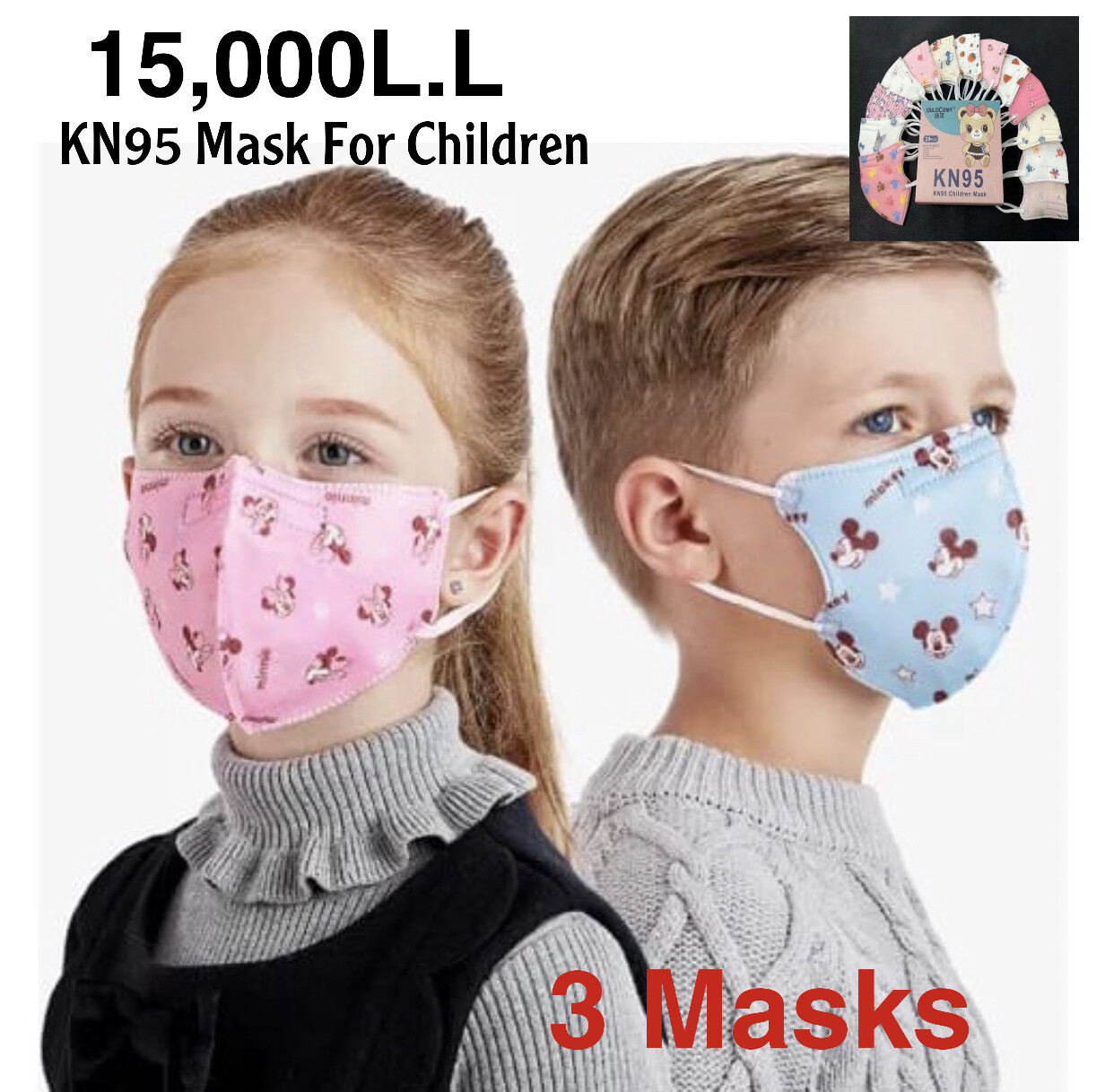 3-Pcs KN95 Children Mask (no filter)
