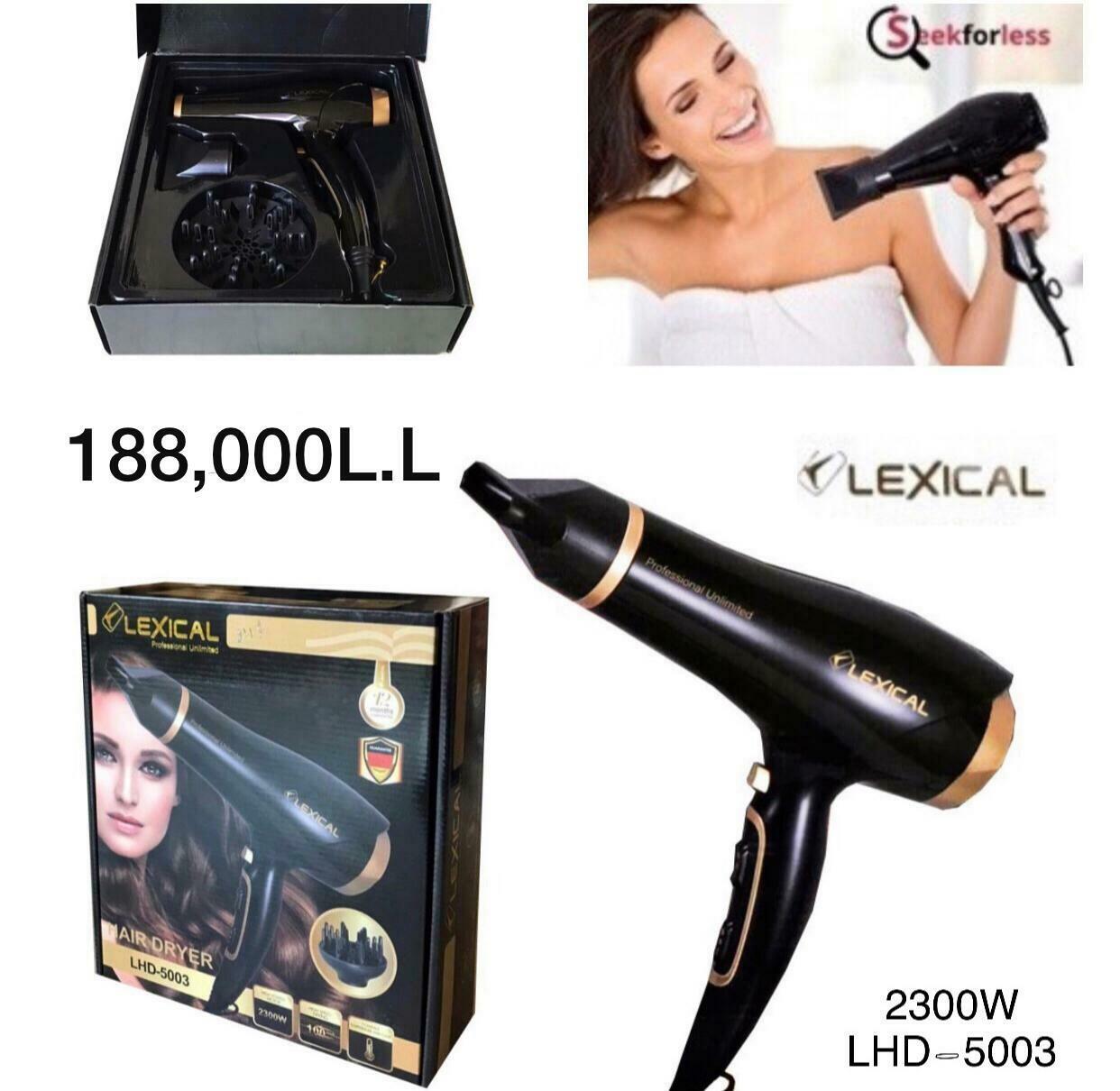 """LEXICAL"" Hair Dryer LHD-5003"