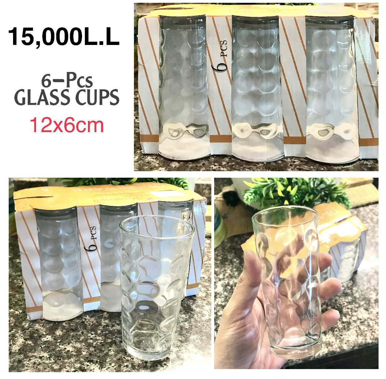 6-Pcs Glass Cups