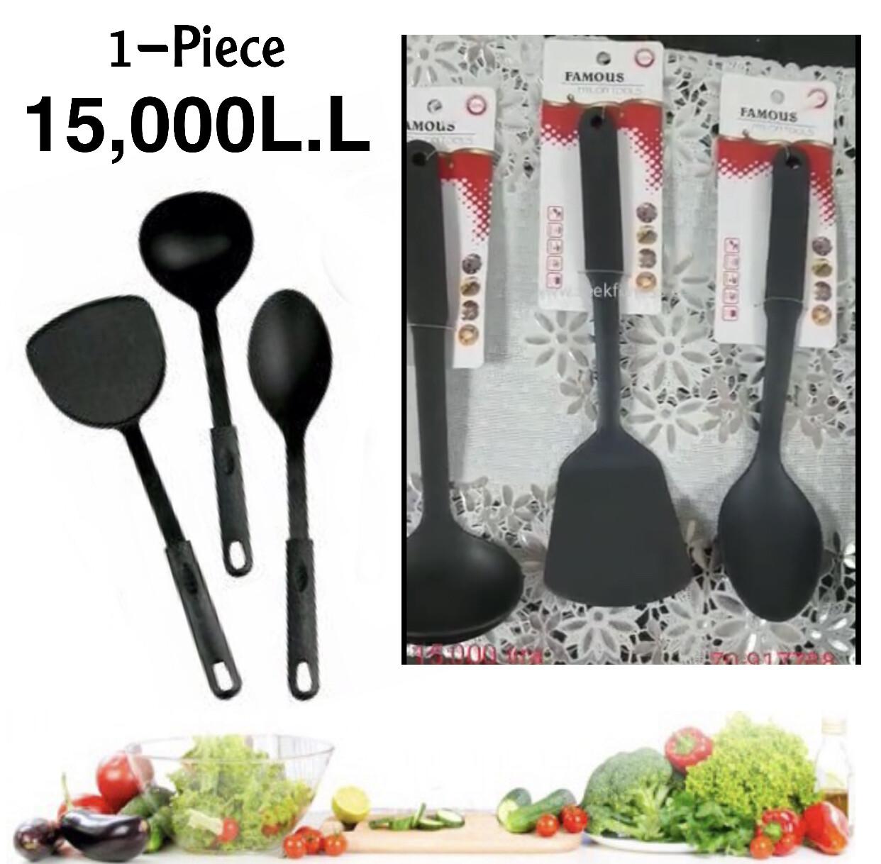 1-Pc Kitchen Utensil