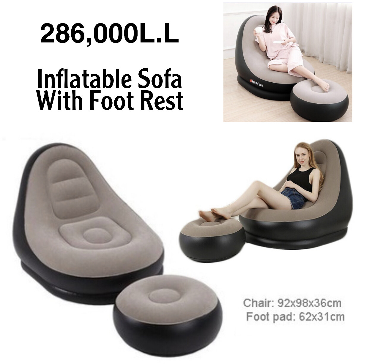 Inflatable Sofa w/Foot Rest