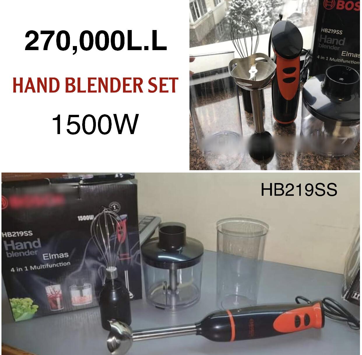 Hand Blender Set (HB219SS)
