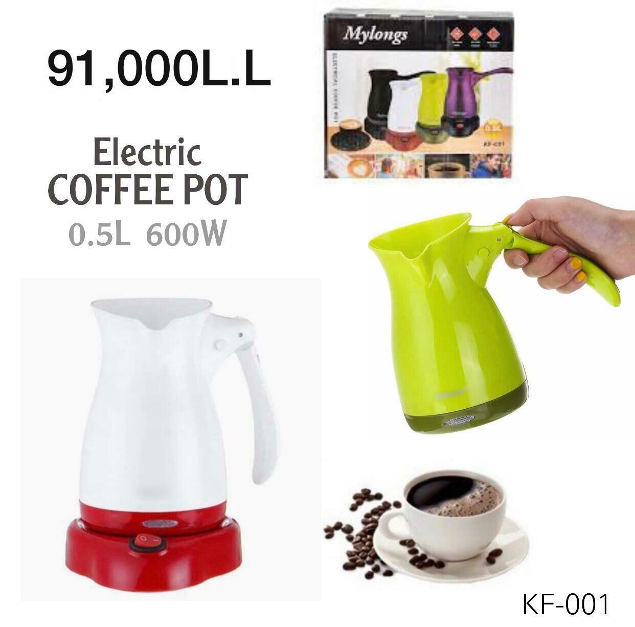 """MYLONG"" Coffee Pot"