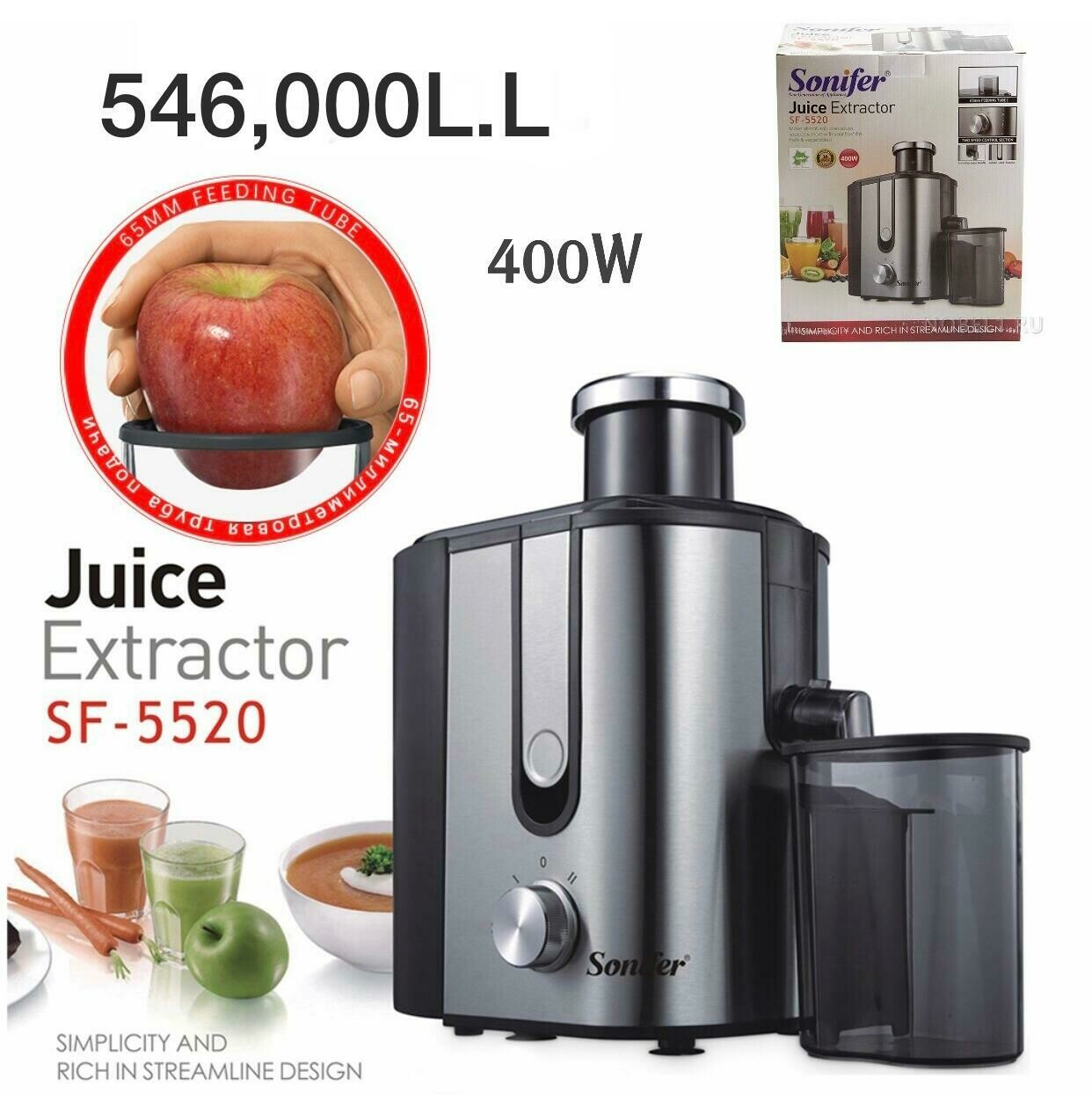 """SONIFER"" Juice Extractor SF-5520"