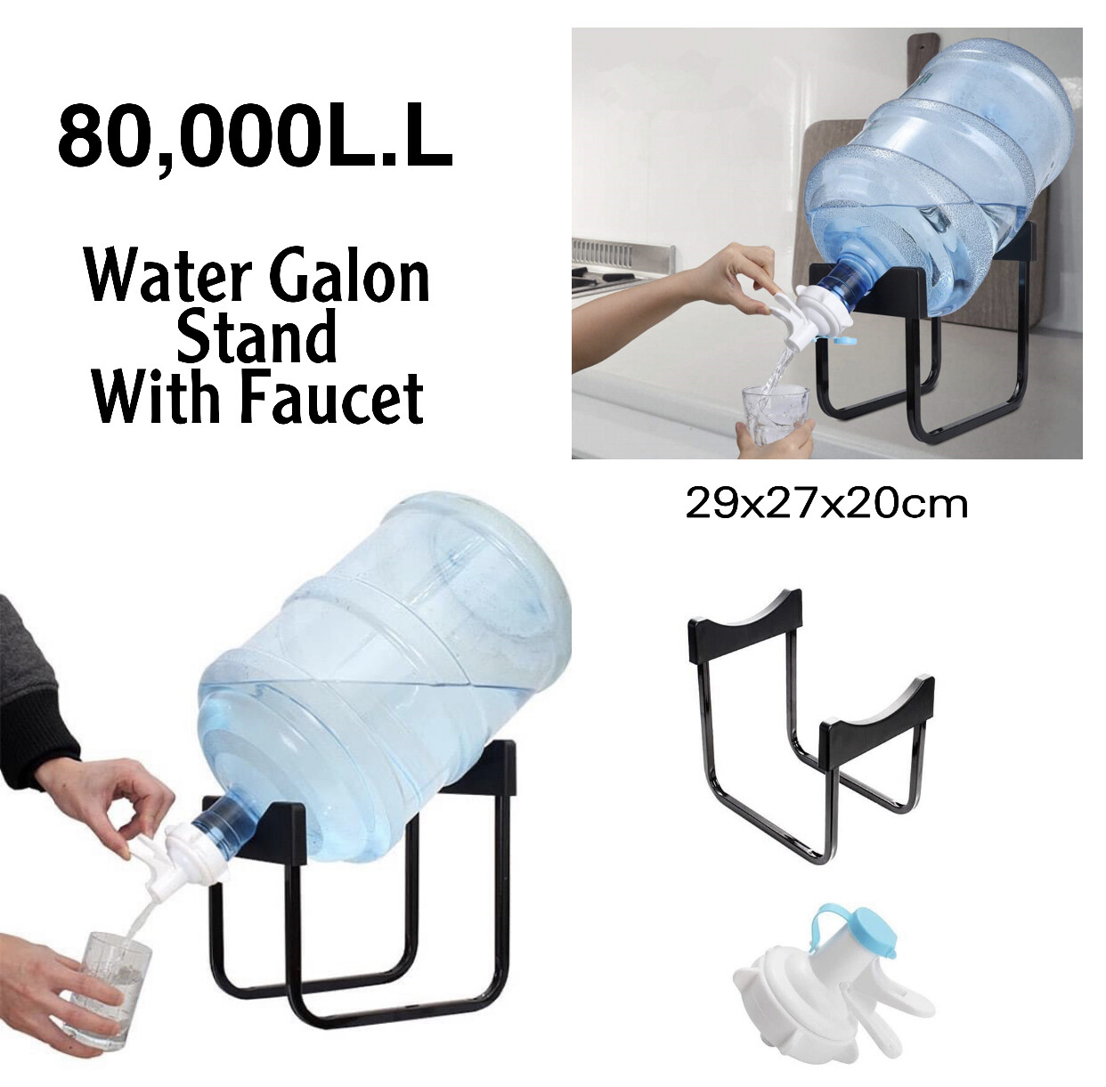 Water Galon Stand