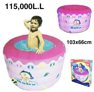 Inflatable Baby Pool (Pink)