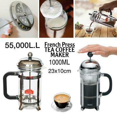 Press Coffee/Tea Pot