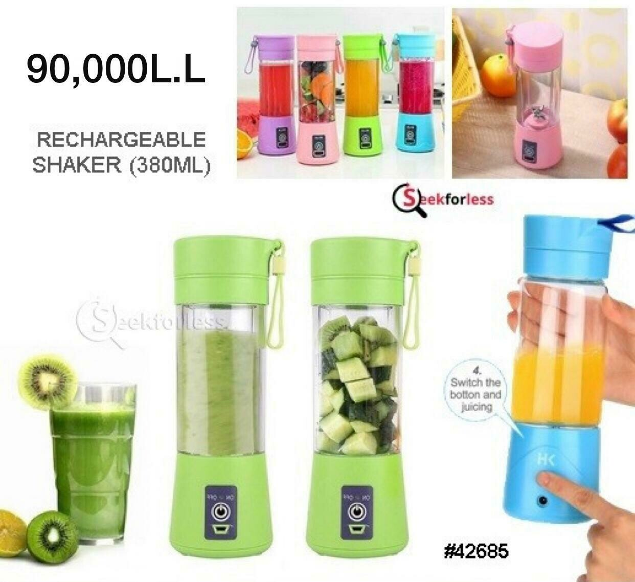 Rechargeable Shaker