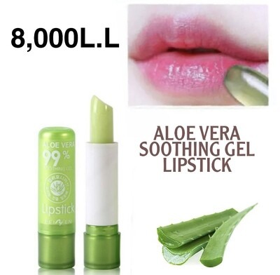 Aloe Vera Lipstick