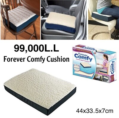 Comfy Gel Cushion