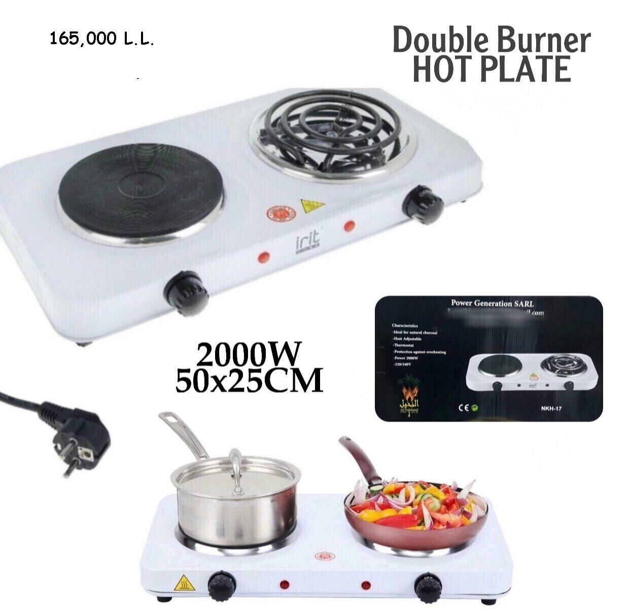 Double Burner Hot Plate