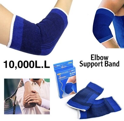 Elbow Support Band