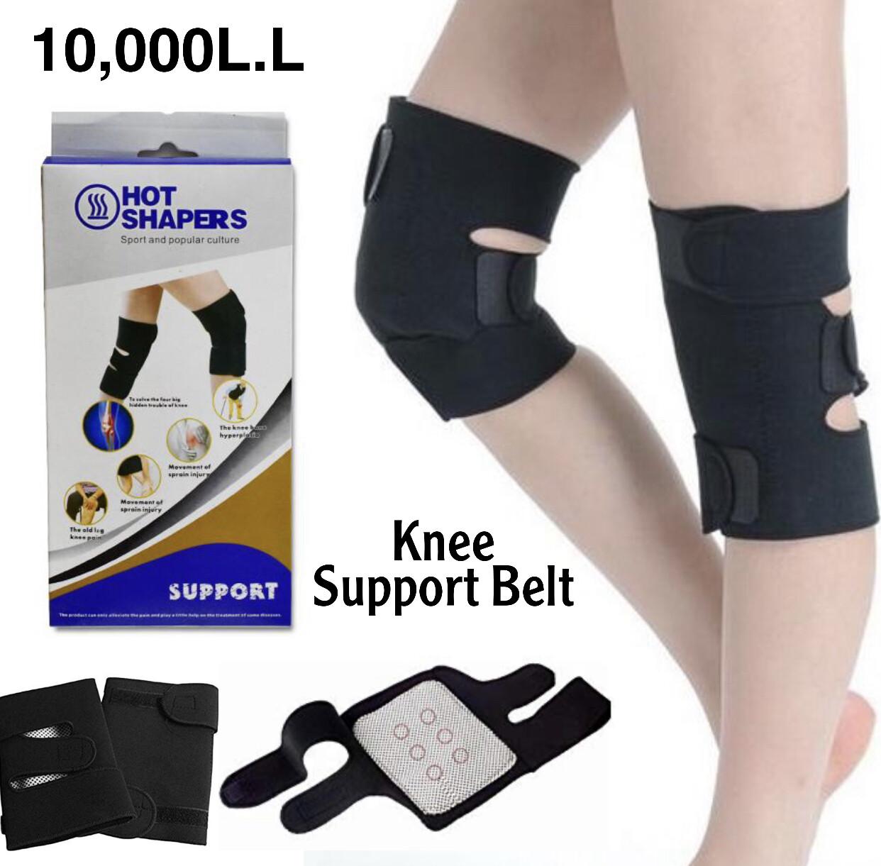 Knee Support Belt