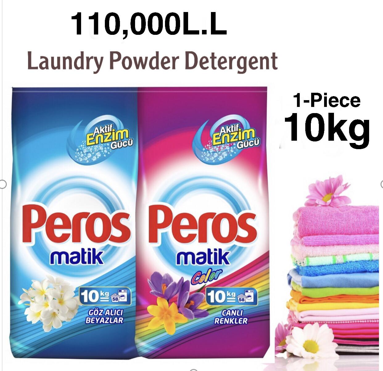 Laundry Detergent 10kg