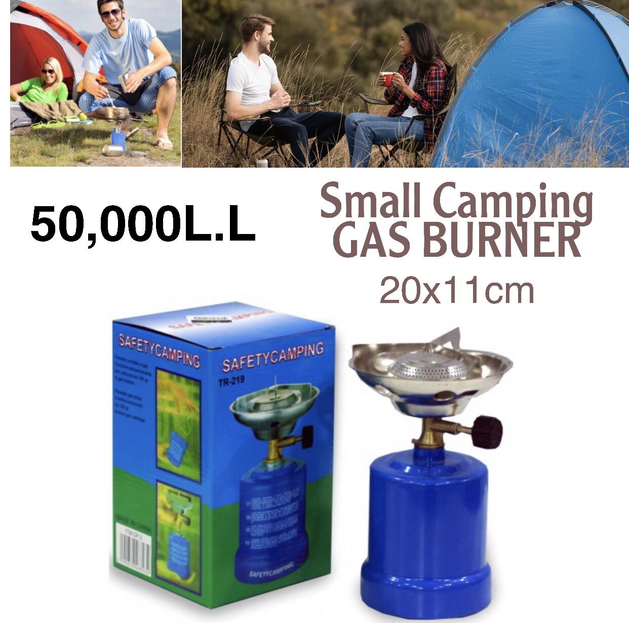 Small Gas Burner 20cm