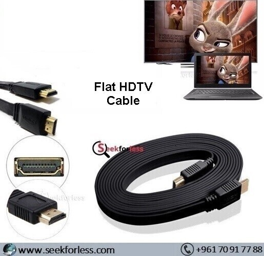 HDTV 2M Cable