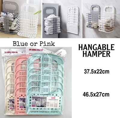 Storage Hamper